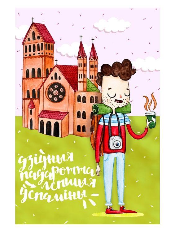 Открытка - Spring card №1336