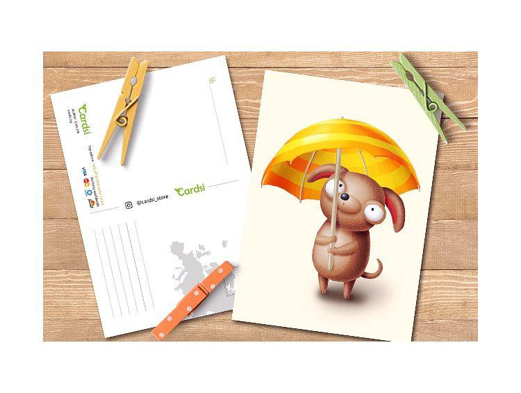 Открытка - С зонтиком веселее №1569
