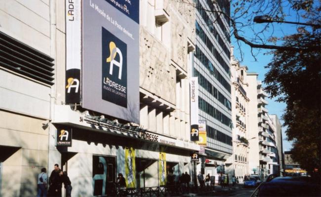 Музей почты в Париже