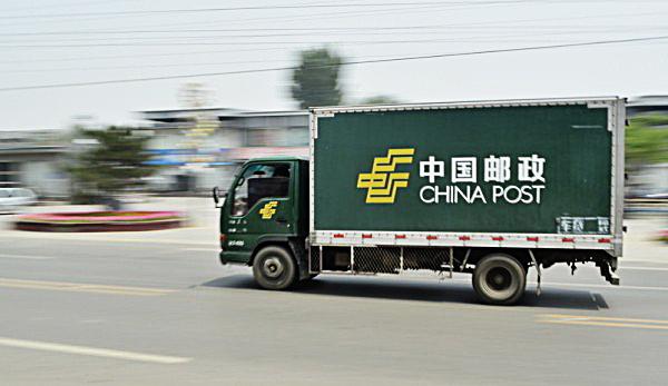 История почты Китая